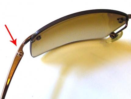 1 Paar original RAY-BAN Scharnierschrauben, Bügelschrauben