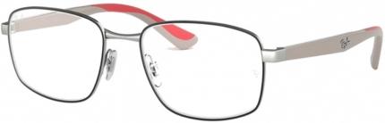 RAY-BAN RB 6423 Brille silbern, schwarz
