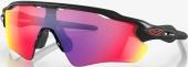OAKLEY OO 9208 RADAR EV PATH Sportbrille, Sonnenbrille, matt schwarz