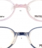 SWISSFLEX eyewear Nasensteg für Kinderbrille loop